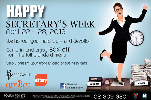 Secretary's week2013