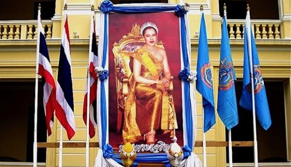 Queen Sirikit's Birthday