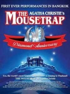 13 mousetrap