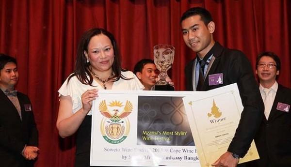 Thailands Best Sommelier 201301