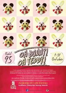 CAFE oh bunny oh teddy PR