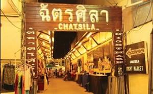 chatsila market 1