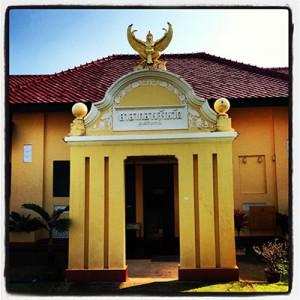 The National Museum of Ubonrachatani