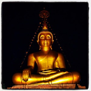 The big Buddha in down town Ubonrachatani