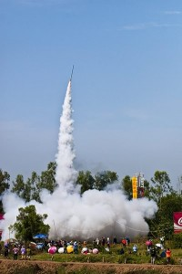 Rocket Festival 4