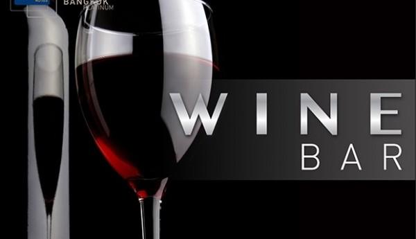 Wine-Barpg