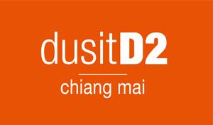 Dustin D2