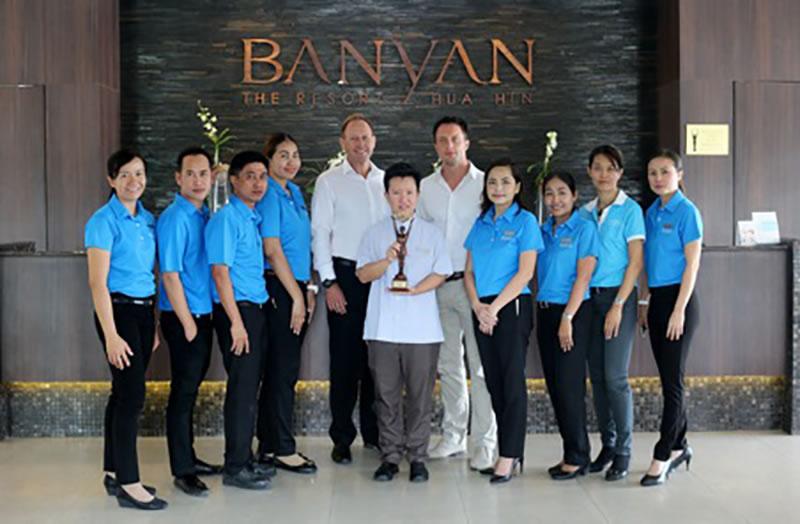 Travel news for january 2016 for Spa uniform bangkok