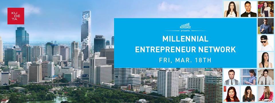 Millennial Entrepreneur Network