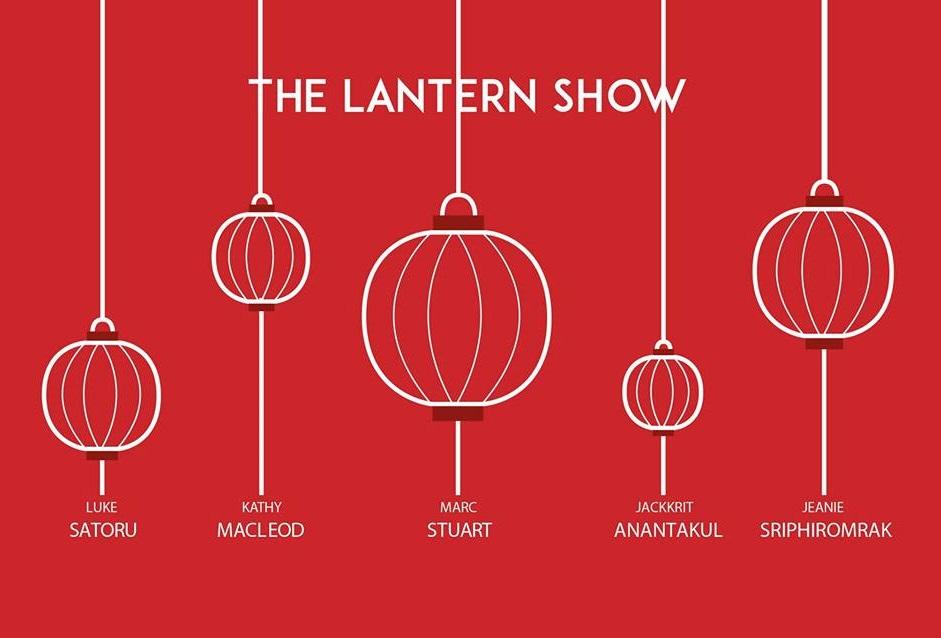 the lantern show