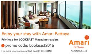 Amari Pattaya LookEast 2016