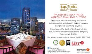 Rang Mahal of Rembrandt Hotel Bangkok