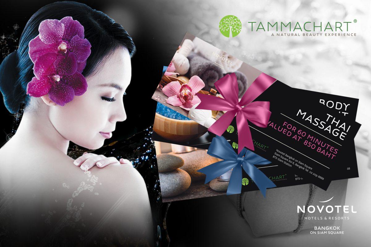 tam-festive-gift-voucher