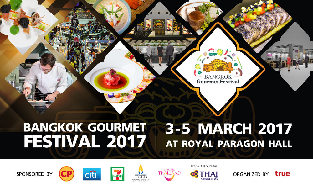 Bangkok Gourmet Festival