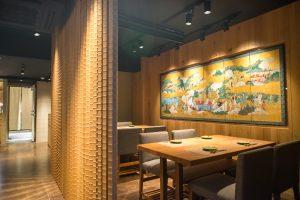 Kourin Dining Area 2