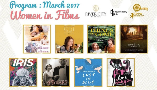 Film Club poster