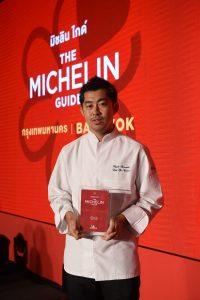 Chef Ryuki Kawasaki, Mezzaluna - 2 MICHELIN Stars