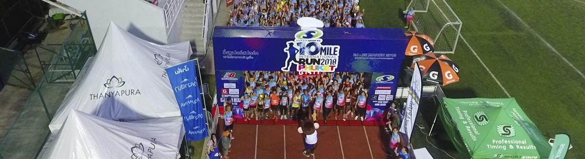 Supersports 10 Mile 2018
